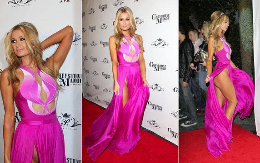 Descuidos de famosas que no usan ropa interior 2015 for Descuidos sin ropa interior